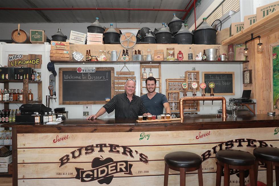פסטיבל מבשלות בירה במטה יהודה (צילום: אלדד מאסטרו)