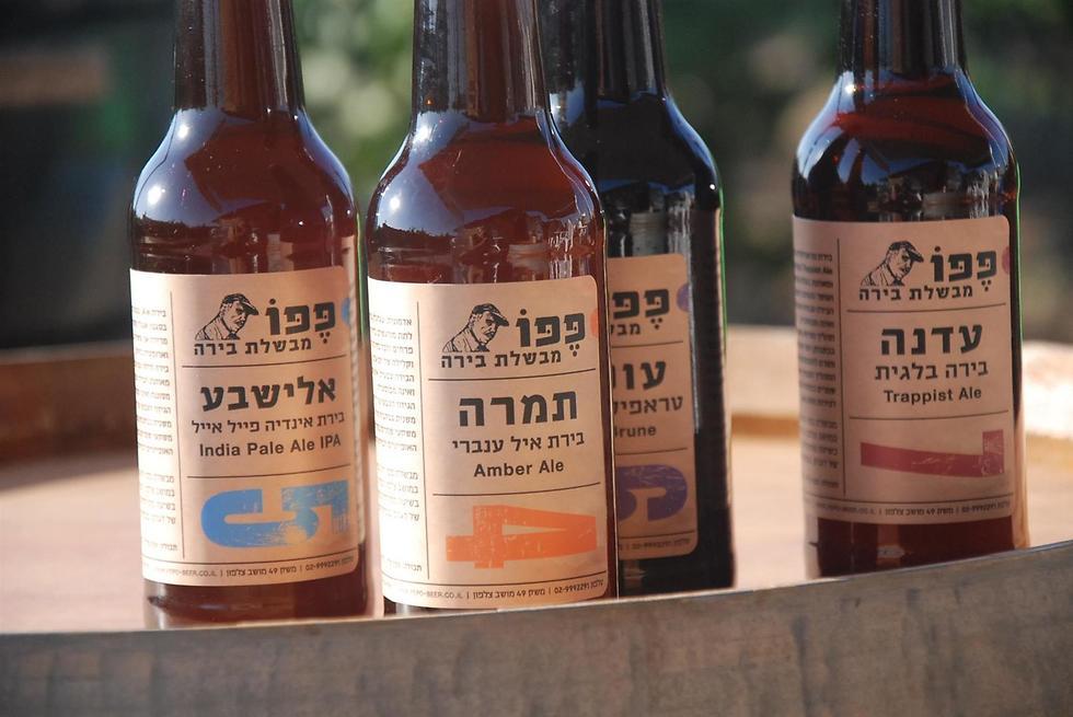 פסטיבל מבשלות בירה במטה יהודה (צילום: יח