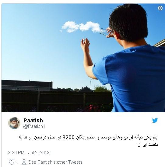 Агент спецподразделения израильской армии 8200  забирает облако в пробирку, а потом отправляет в Израиль!