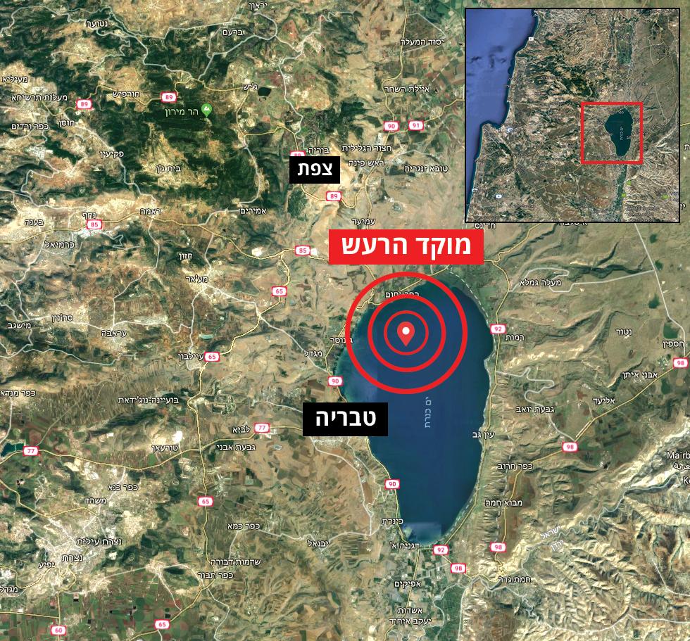 מפה רעידת אדמה טבריה כנרת כינרת מוקד הרעש ()