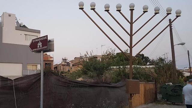 קפריסין היהודית (צילום: יצחק טסלר)