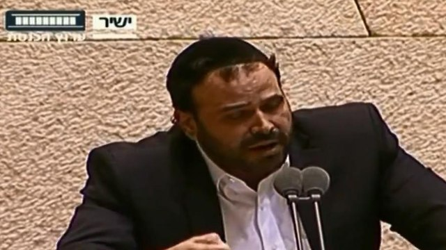 MK Yinon Azulay (Photo: Knesset Channel)