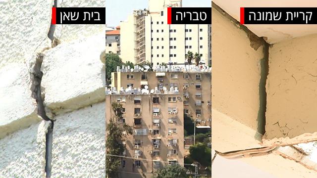בניינים רעועים בקריית שמונה, בית שאן וטבריה (צילום: גיל יוחנן ואביהו שפירא)