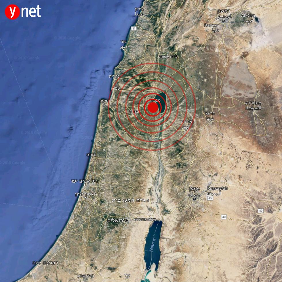 Эпицентр землетрясения, произошедшего на прошлой неделе