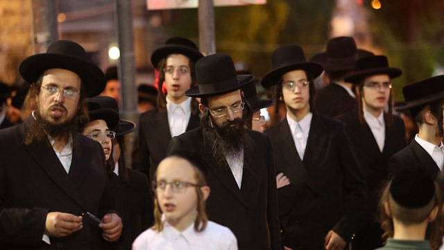 Haredim receive 20% of welfare associations' revenues  (Photo: Alex Kolomoisky)