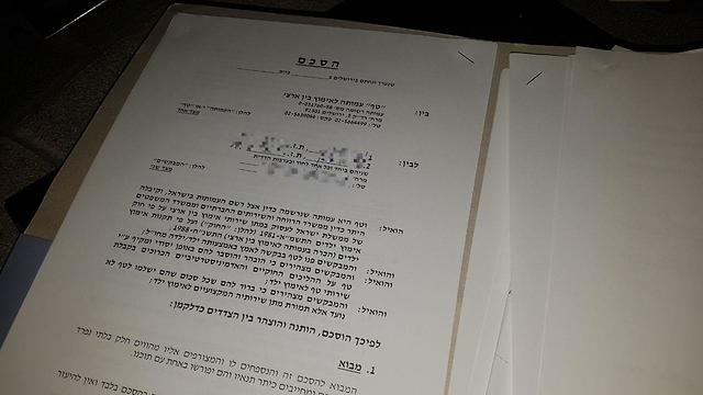 תיקי האימוץ שהושלכו בתל אביב (צילום: איתי בלומנטל)
