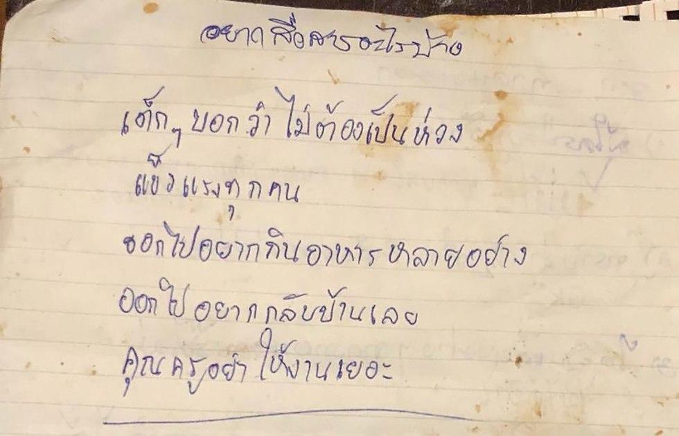 הכנות לחילוץ הנערים מהמערה (צילום: רויטרס / Thai Navy Seal)
