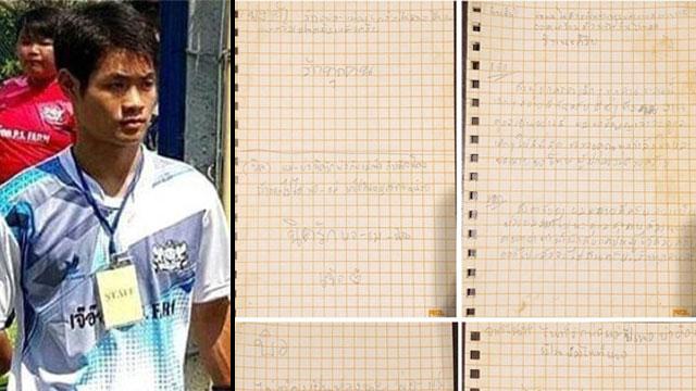המאמן ומכתבי הנערים (צילום: רויטרס / Thai Navy Seal)