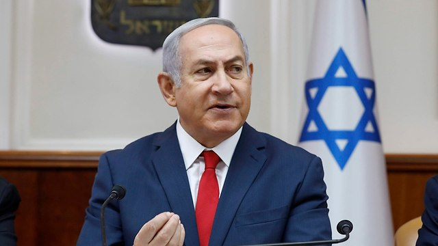 Prime Minister Netanyahu (Photo: EPA)