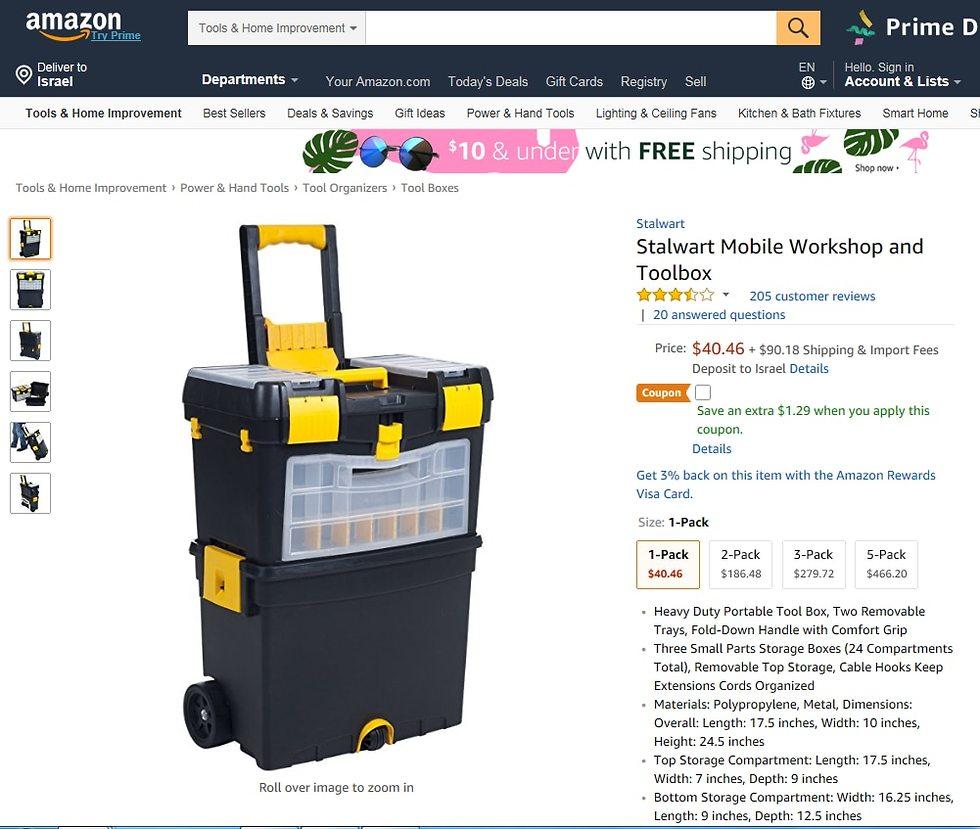 אמזון amazon מוצרים משלוח חינם ()