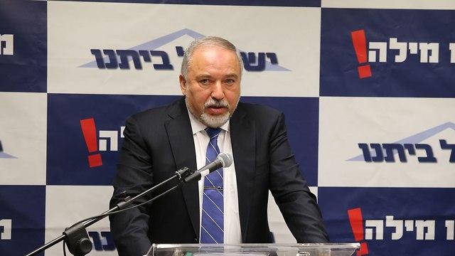 Defense Minister Avigdor Lieberman (Photo: Amit Shabi)
