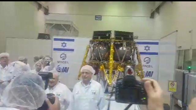 החללית הישראלית שתשוגר לירח ()