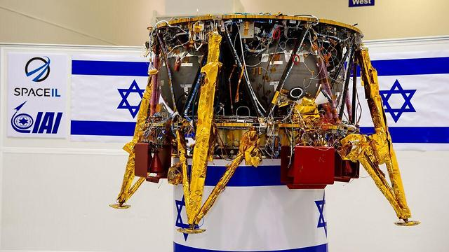 The first Israeli spacecraft (Photo: Alex Polo)