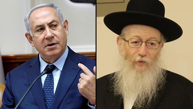 Prime Minister Netanyahu; Deputy Health Minister Litzman (Photos: Reuters, Avi Mualem)