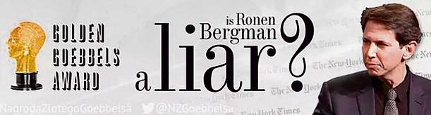 """עוד פוסט שטנה: פרס """"גבלס הזהב"""" מוענק ל""""רונן ברגמן השקרן"""""""