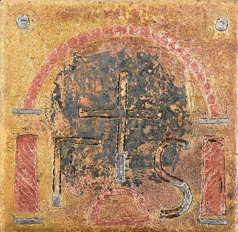 הצלב שהתגלה בחפירות בסוסיתא (צילום: אוניברסיטת חיפה)
