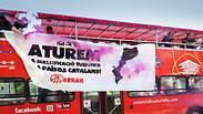 צילום: Facebook / Arran Països Catalans