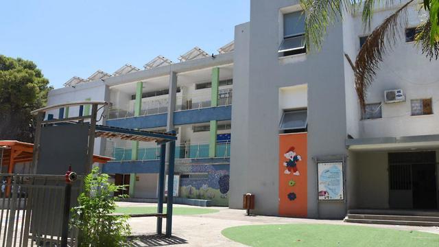 Israeli school