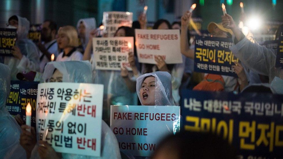 הפגנה נגד מבקשי מקלט מתימן בדרום קוריאה (צילום: AFP)
