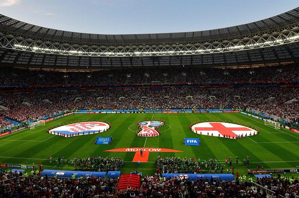 Хорватия - Англия. Фото:  AFP