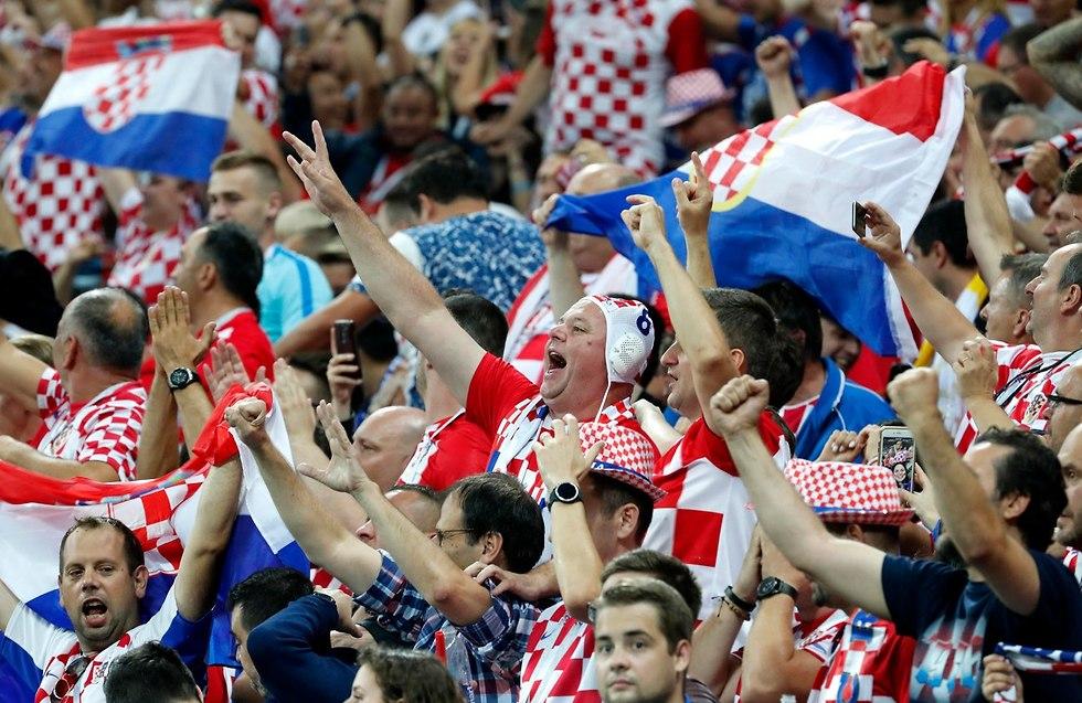 Радость хорватских болельщиков. Фото: ЕРА