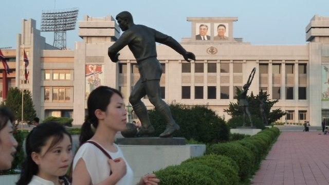 צפון קוריאה  ()