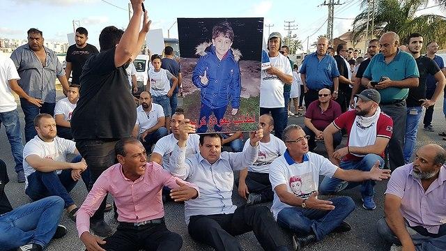 הפגנה ליד תחנת קדמה כביש 444 ()