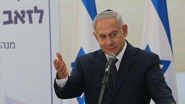 Prime Minister Netanyahu (Photo: Kolomoisky)