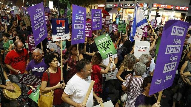 הפגנה נגד חוק הלאום בתל אביב (צילום: AFP)