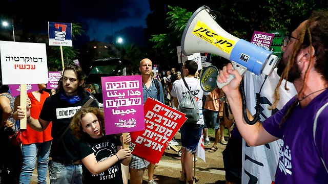 Israelis protesting the nationality bill (Photo: AFP)