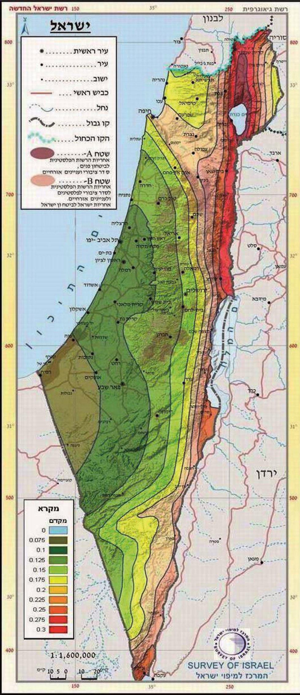 מפה רעידות אדמה (צילום: מתוך דוח מבקר המדינה)