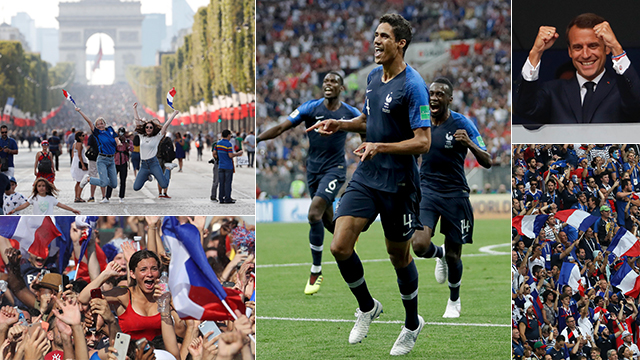 Франция ликует!