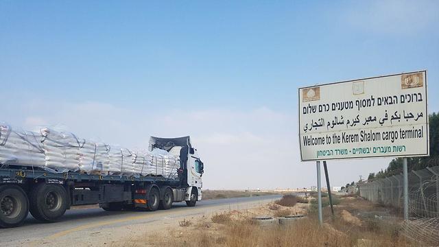 Kerem Shalom border crossing (Photo: Barel Efraim)
