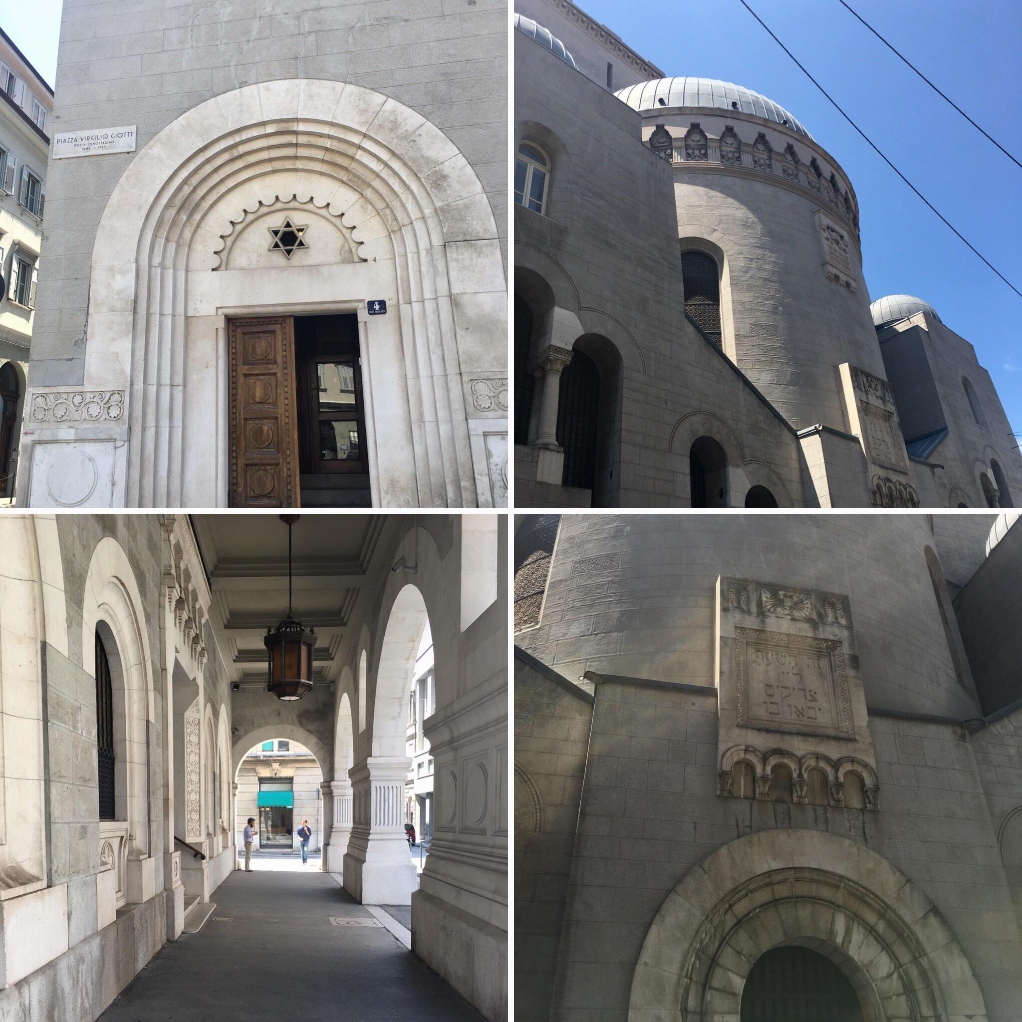 בית הכנסת של טריאסטה (צילום: הילי ברוק בלום)