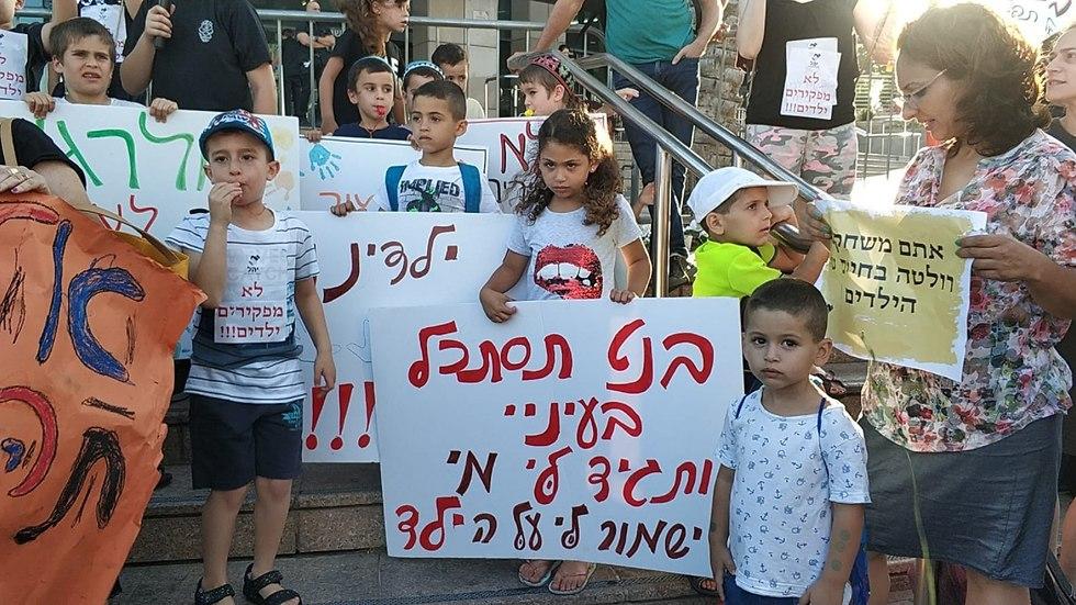 מפגינים נגד ביטול הסייעות הרפואיות בגנים ()
