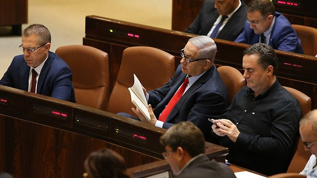Knesset passes nationality bill into a law (Photo: Amit Shabi)