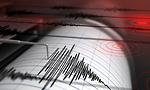 Землетрясение. Фото: shutterstock (Фото: shutterstock)