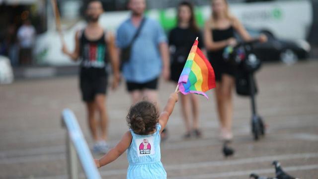 מפגינים נגד חוק הפונדקאות בכיכר רבין בתל אביב (צילום: מוטי קמחי)