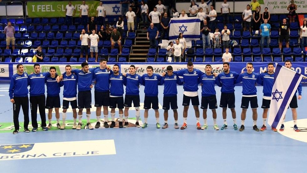 נבחרת ישראל בכדוריד (צילום: Slavko Kolar, EHF)