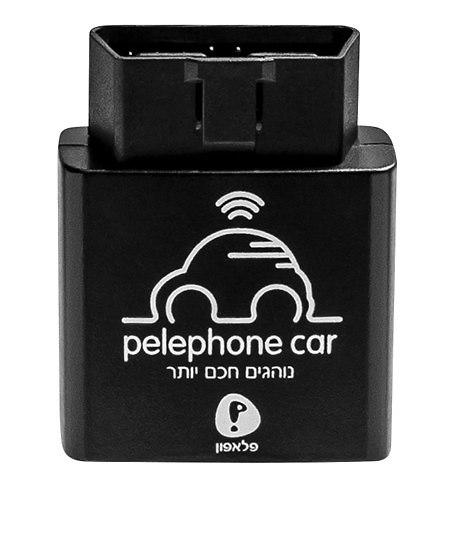 פלאפון CAR (צילום: פלאפון)