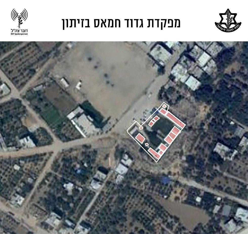 Photo: Hamas Zaytun battalion headquarters (Photo: IDF's Spokesperson's Unit )