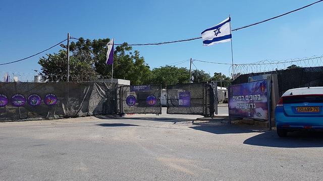 The military post where Aviv served (Photo: Yoav Zitun)