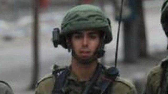 Сержант Авив Леви