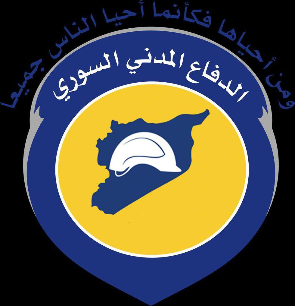 סמל ארגון הקסדות הלבנות ()