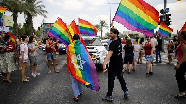 מחאת הקהילה הגאה באר שבע (צילום: רויטרס)