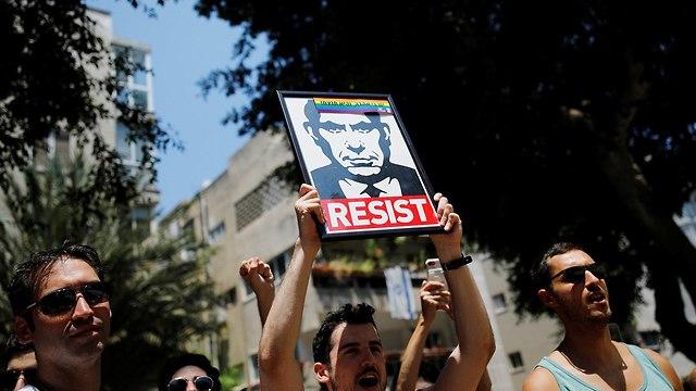 מחאת הקהילה הגאה תל אביב (צילום: רויטרס)