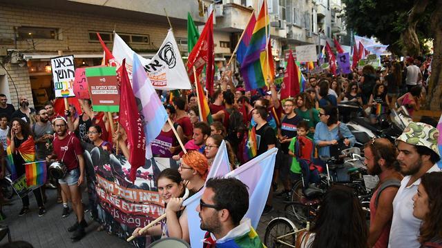 The trans community rally in Tel Aviv (Photo: Yair Sagi)
