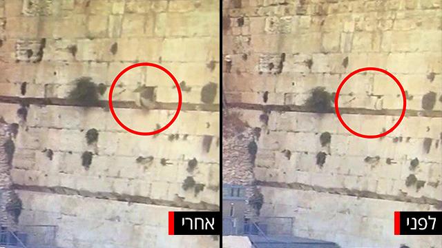 אבן נופלת מהקיר התומך של הכותל המערבי ()