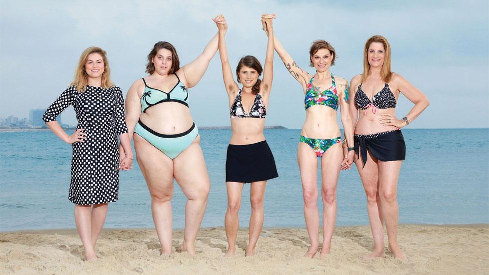 """""""תמיד יהיה לכם משהו לומר על הגוף שלנו: צאו לנו מהבגד ים!"""