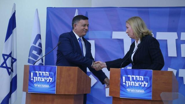 Gabbay, Livni at press conference (Photo: Motti Kimchi)